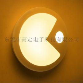 創意吃豆豆人體感應燈小夜燈led應急燈電池臥室走廊智慧光控壁燈