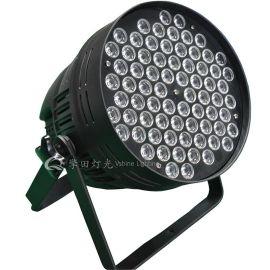 擎田灯光 QT-P17 擎田72颗帕灯 ,帕灯,扁帕灯,塑料帕灯, 三合一 四合一塑料帕灯