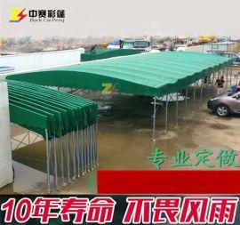 户外移动推拉雨棚活动伸缩帐篷夜市大排档帐篷停车遮阳棚仓库雨棚