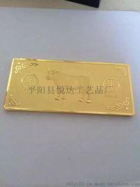 十二生肖投资银条 金银条银条999 企业庆典福利纪念银条定制加工