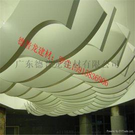 造型铝单板幕墙 异型铝单板外墙装饰板