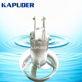 凯普德大功率,高耐磨,304不锈钢潜水搅拌机,高速搅拌机,化粪池搅拌机,污水处理混合搅拌机厂家