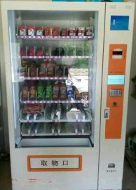 HM-002组合型鞋类自动售货机