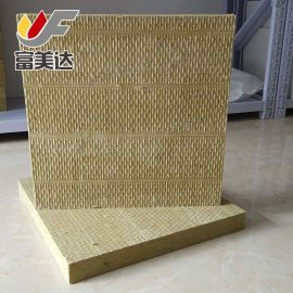 普通岩棉板岩棉板生产厂家