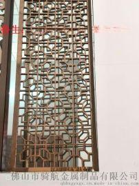 供应304酒店不锈钢隔断屏风 古铜不锈钢雕花屏风 不锈钢花格屏风定做