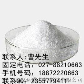 优质供应|α-熊果苷99.5%|化妆品原料 南箭品牌 厂家现货直销