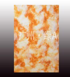 广州·绿A 透光石  TT01