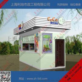 奶茶售货亭、冰淇淋户外售货亭