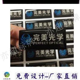 专业定制水晶滴塑标牌,水晶徽章,夜光水晶滴塑标牌
