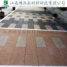 生态环保仿花岗岩透水砖