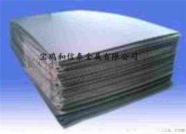 陕西供应钛板,厂家直销,大量现货