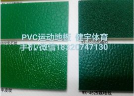 醫用純色PVC地板施工|深圳pvc架空防靜電地板|進口pvc地板廠家報價