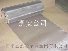 不锈钢板网、圆孔不锈钢板网、菱形不锈钢滤网凯安