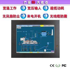 工業平板電腦型號尺寸規格17寸工業控制系統