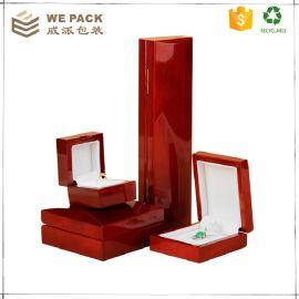 高光实木中纤板PU皮木制首饰手表盒