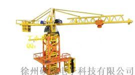 WM-TD塔吊模拟器最新技术参数,塔吊模拟器厂家