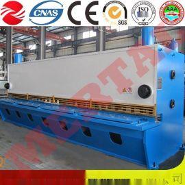 南通宣均自动化设备QC11Y-12X6000液压闸式剪板机,高精度剪板机