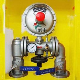 小区居民用燃气调压箱润丰制造