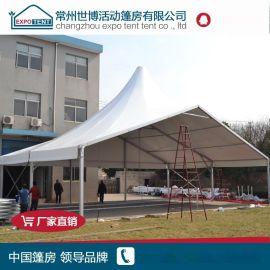 户外组合帐篷,双顶组合篷房 篷房户外