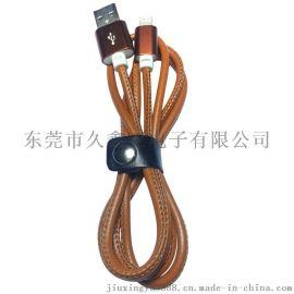 USB对Lightning铝壳皮革数据线苹果线