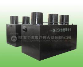 地埋式一体化污水处理设备价格设备厂家WSZ-2