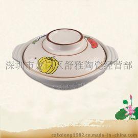 �մ�ɰ��   dz�Ұ���    Ceramic casserole