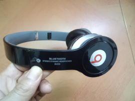 头戴式蓝牙耳机耳麦 (S450)