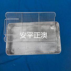 定做医用消毒网筐 供应室消毒网筐 灭菌筐
