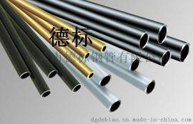 江苏液压无缝钢管,广东液压无缝钢管厂家