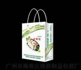 纸袋 JX-0014