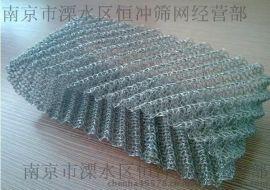 南京 汽液過濾網、、氣液網 ,捕沫網、編織絲網、針織網、編結絲網、遮罩金屬絲網,過濾網