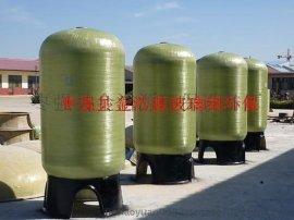 供应各规格型号玻璃钢缠绕 软水罐