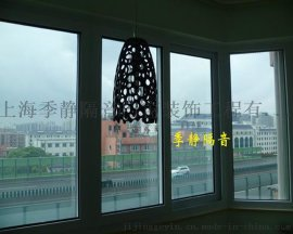 上海双复式真空隔音窗,三层隔音玻璃复合窗,隔音窗户