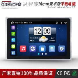 中冠智能21.5寸安卓一体机 十点电容触摸 一体机 16:9宽屏