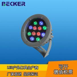 12W全彩投光灯 RGB大功率圆形投射灯9W24W36W60W户外防水景观照明灯