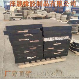 gjz矩形橡胶支座品种全质量优欢迎订购