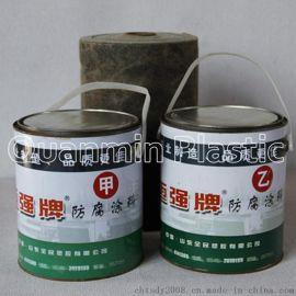 迈强牌低温型 0.40mm 耐电压 环氧煤沥青防腐冷缠带。