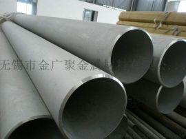 316L无缝管,焊管,精密管,无缝管