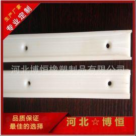 尼龙垫块生产厂家@耐磨尼龙垫块生产厂家@尼龙垫块