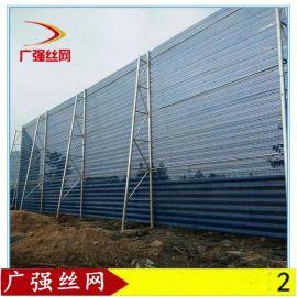 安平广强 防尘网 煤场防风网 圆孔挡风墙 挡风抑尘墙 喷塑挡风墙 实体厂家