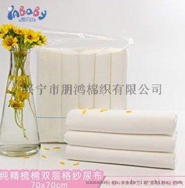 40支精梳棉尿布,高端产品代名词