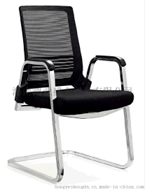弓形椅办公椅职员椅常规电脑椅培训椅会议椅网椅