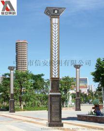 中山信安照明专业批发生产文化广场大型LED景观灯、户外防水景观灯
