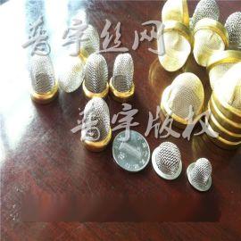 普宇丝网厂供应铜包边滤帽 不锈钢滤帽 包边网帽直径5mm6mm8mm10mm