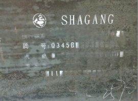 无锡沙钢Q345B宽厚板