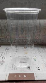 一次性PP400ml印刷豆浆杯、饮料杯