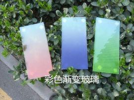 北京东方海华彩色渐变玻璃