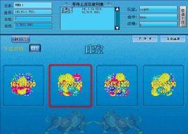 """游戏版本: 787 版本类型: 网络版本 产量: 100 """"地方棋牌游戏开发图片"""