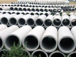 普宁水泥涵管、混凝土排水管