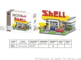 GEM钻石积木玩具颗粒益智玩具DIY创意拼装MIni积木 街景系列 G818-1加油站 一件代发(装箱数48盒)